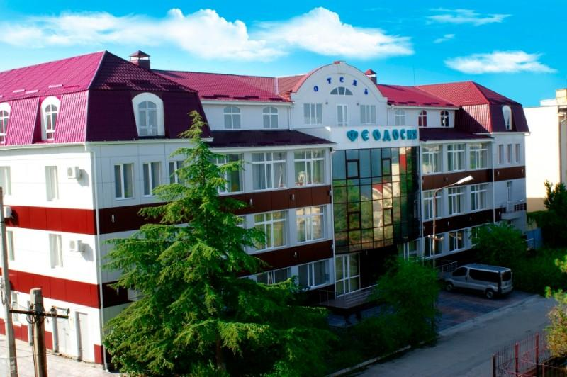 Феодосия, Отель